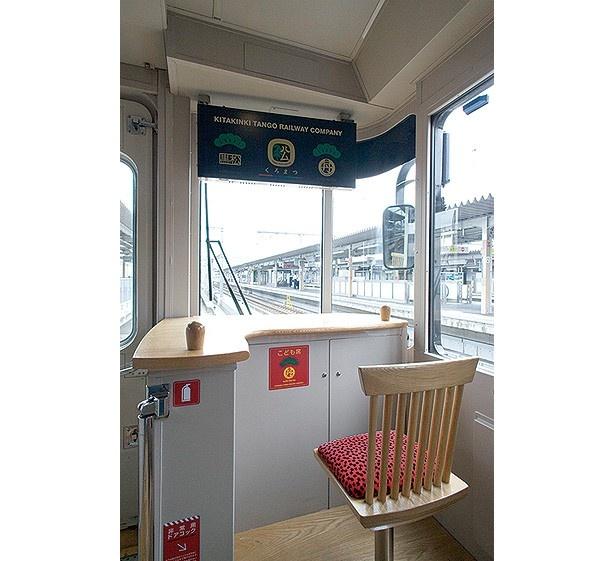 運転室横には子ども専用シートも。利用の際には乗務員にひと声かけよう/京都丹後鉄道 丹後くろまつ号