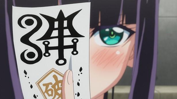 「双星の陰陽師」第18話先行カットが到着。悠斗に勝つための力を求めて2人で修行!