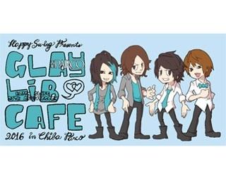 8月3日にニューシングルをリリースしたGLAY。オフィシャルファンクラブによるイベントを開催