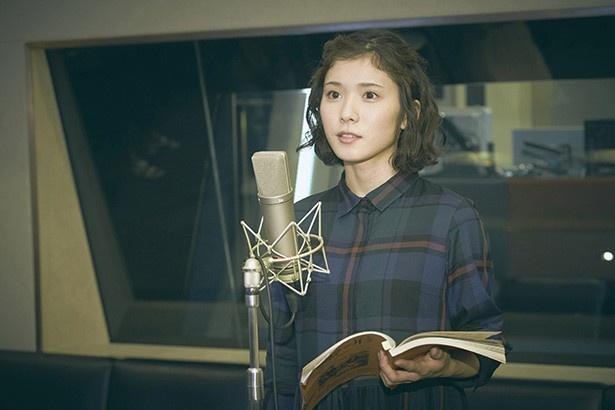「声優と俳優の架け橋の兆しが見えた」松岡茉優が劇場アニメ「聲の形」で小学生男子に挑戦