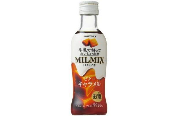 手軽にミルクカクテルが楽しめる「MILMIX<ビターキャラメル>」