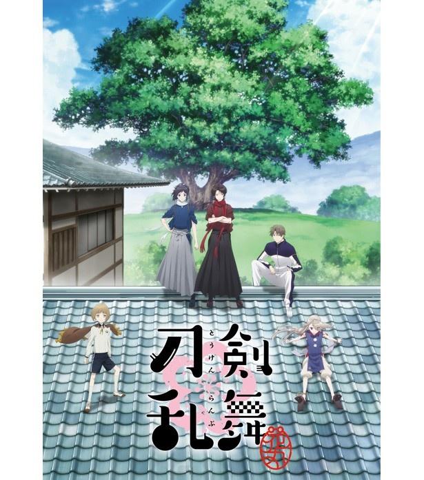 10月アニメ「刀剣乱舞-花丸-」キービジュアル&第2弾PVが公開!