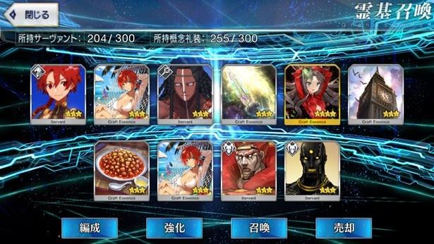 「Fate/Grand Order」初の水着イベントがスタート! 210連ピックアップ召喚に挑戦【閲覧注意!】