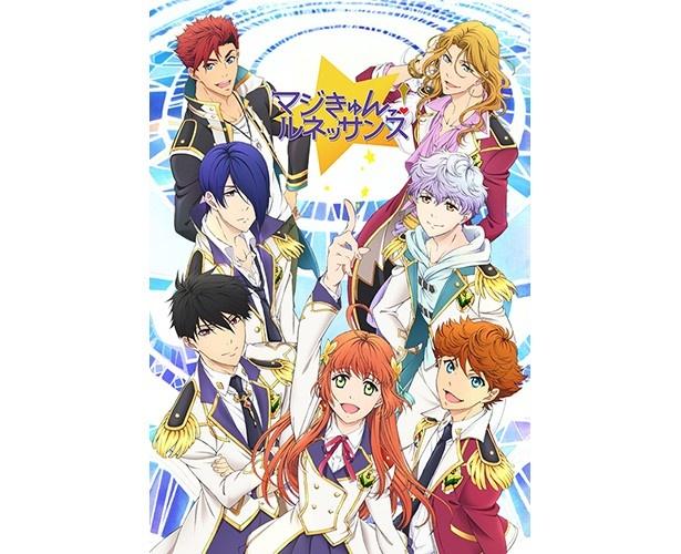 秋アニメ「マジきゅんっ!ルネッサンス」は10月2日スタート。OP・ED曲も決定