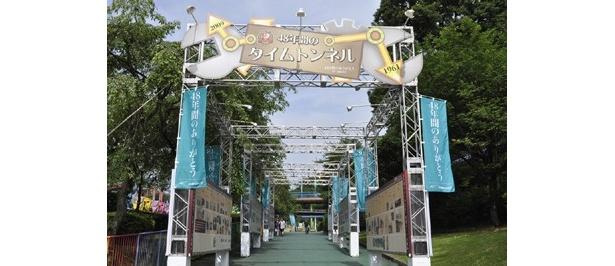 2009年、タイムトンネル展示の様子