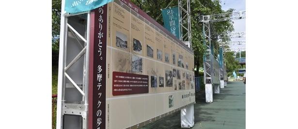 2009年、メモリアルボード(年表)を展示