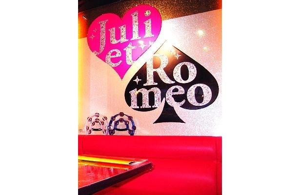 壁もキラキラ!渋谷に生まれた期間限定「デコ部屋」