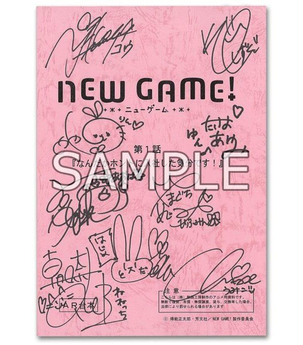 TVアニメ「NEW GAME!」第7話先行カットが到着。先輩・うみこの苦悩とは?