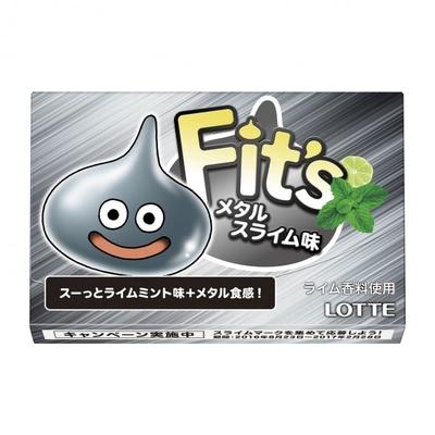 """【写真を見る】""""メタルスライム味の「Fit's」があらわれた""""たたかう?にげる?たべる?「Fit's<メタルスライム味>」(想定小売価格・税抜130円前後)"""