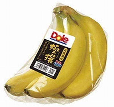 バナナの日に配布されるドールのバナナ