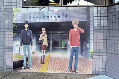 千早、太一、新と並んで立っているような写真が撮れる(「片町文化センター」)