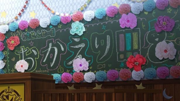 「ダンガンロンパ3 絶望編」第5話場面カットが到着。本科に新たな希望が入学