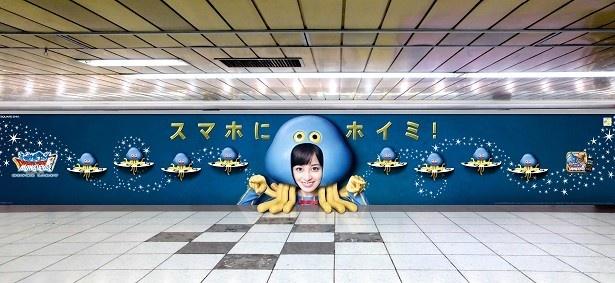 巨大な橋本環奈がお出迎え!