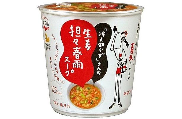 『「冷え知らず」さんの生姜シリーズ』の「生姜担々春雨スープ」はコラーゲン500mg入り