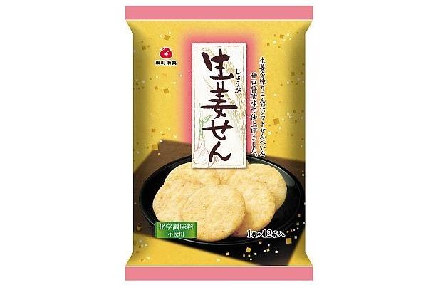 栗山米菓の「生姜せん」は、美味しく気軽にショウガを摂取できる味付けに