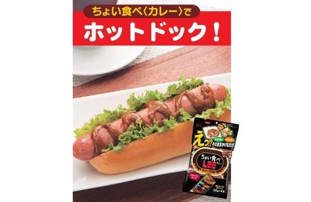 気軽に作れる「ちょい食べ」レシピも紹介!