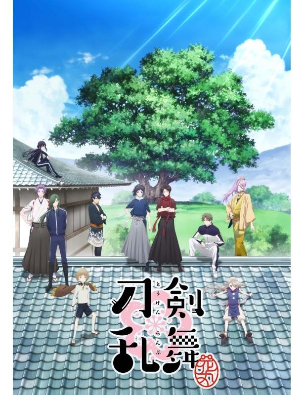 TVアニメ「刀剣乱舞-花丸-」キービジュアル第2弾に5振りの新刀剣男子が登場!
