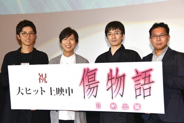 神谷浩史&櫻井孝宏が「傷物語〈II熱血篇〉」初日舞台挨拶に登壇!