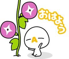 ZAQのキャラ「ざっくぅ」が動く!公式LINEスタンプ
