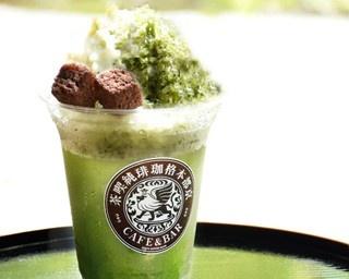 約8分間で食べられる「京都室町六角庵 特製抹茶氷」(税抜480円)