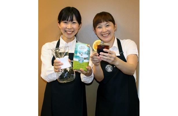 このモテ・アイスコーヒーを教えてくれたのは、「スターバックス コーヒー ジャパン」の北森さん(左)と森さん(右)