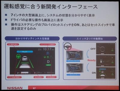 プロパイロット機能は、2回のスイッチ操作で使用できる!
