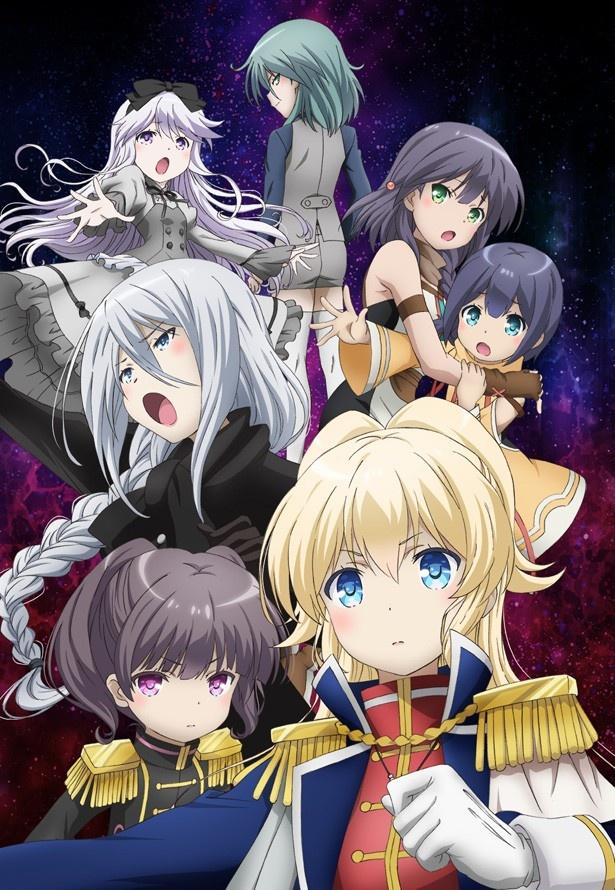 「レガリア Three Sacred Stars」9月1日から放送再開。直前特番も決定