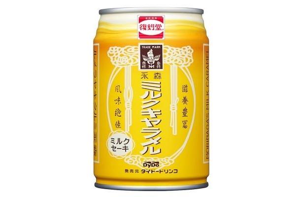 あの黄色い箱がそのまま缶に!「復刻堂 森永ミルクキャラメルセーキ」
