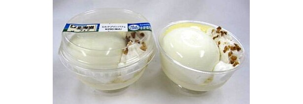 ぷるぷる食感のミルクプリンが味わえる「ミルクプリンパフェ」(290円)