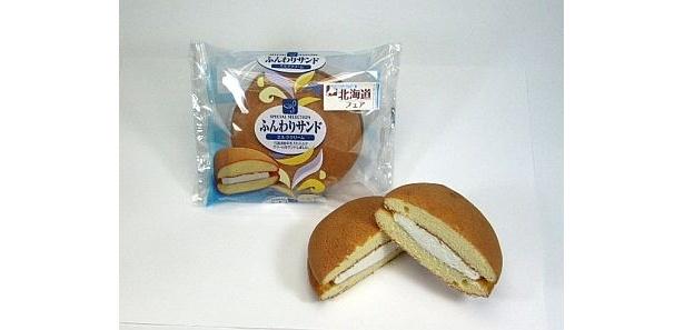 ふんわり食感の生地にコクのあるミルククリームをサンド「ふんわりサンド(ミルククリーム)」(130円・北海道、沖縄以外の店舗で販売)