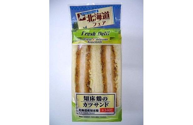 知床鶏のムネ肉をチキンカツにし、キャベツをサンド「知床鶏のカツサンド」(340円)