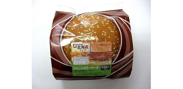 北海道産玉ねぎを使用したソースでさっぱり!「かみふらの産ポークバーガー」(250円・北海道以外の店舗で販売)
