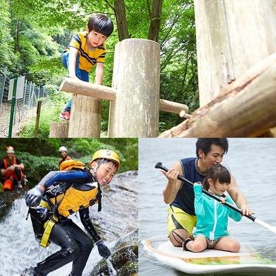 アスレチックやキャニオニング、SUPなど、夏は子どもと楽しみたいアクティビティが目白押し!