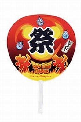うちわ(¥600)の裏は「ボンファイアーダンス」のデザイン