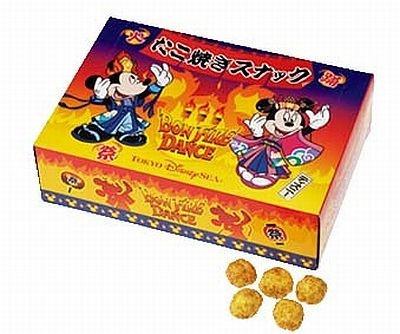「ボン・ファイアーダンス」のたこ焼きスナック(¥600)は、屋台フード風のお菓子で祭り気分に♪