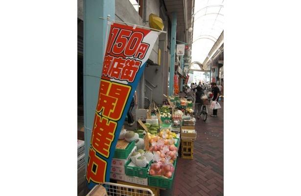 「150円商店街開催中」ののぼりが目印!