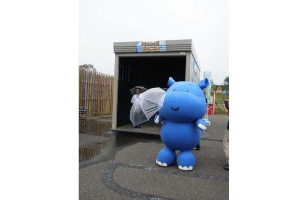 「かみなり大王ゴロゴロ」をお手伝いする、横浜市環境創造局「カバのだいちゃん」です