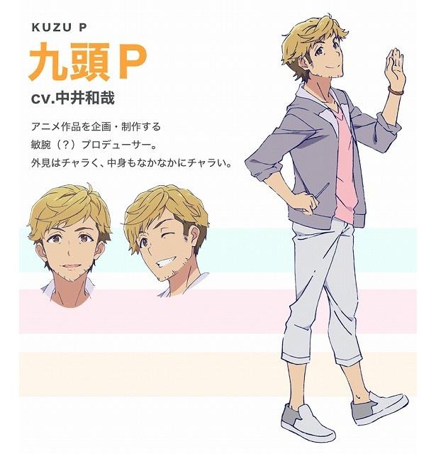 TVアニメ「ガーリッシュ・ナンバー」キービジュアル解禁。OP&EDも公開!