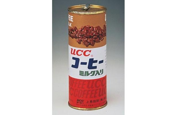 40年前生まれた、世界初の缶コーヒー。デザインもほとんど変わらず復刻!