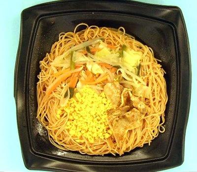 「激辛!ハバネロ焼ビーフン」(360円)