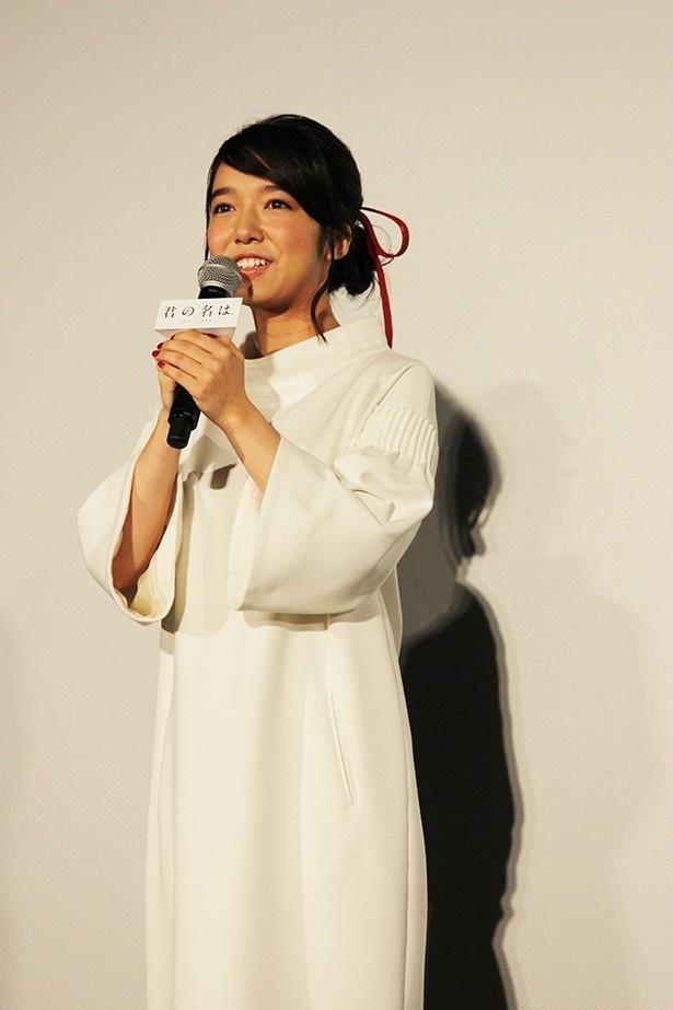 新海誠「本当に誇れる映画ができた」劇場アニメ「君の名は。」記念舞台挨拶レポート