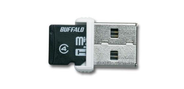 microSDまたはmicroSDHCのカードを差し込んだ状態(ホワイト)
