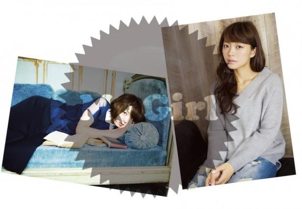 三森すずこ、豊崎愛生がカバーに登場!「My Girl」vol.14は女性声優を大フィーチャー