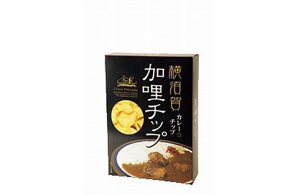 「横須賀カレーチップ」は、見た目もカレーのルーやインスタントカレーのパッケージみたい!