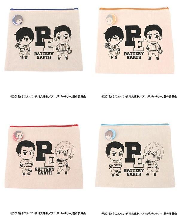 TVアニメ「バッテリー」×earth music&ecology Japan Label コラボアイテムが発売決定!