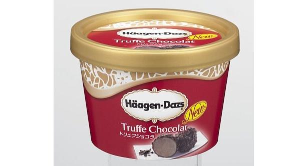 10/12(月)発売「ハーゲンダッツ アイスクリーム ミニカップ『トリュフショコラ』」は濃厚なチョコレートを楽しんで(284円)