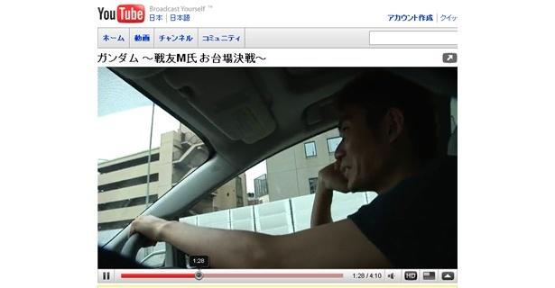 車内では、多少和んだ表情に