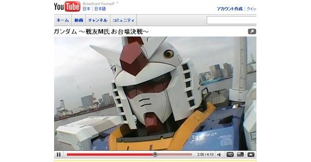 目の前にガンダムの顔がある幸せ。これぞ260万円の景色だ