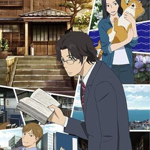 TVアニメ「舟を編む」PV第2弾が解禁!坂本真綾が担当する香具矢のアニメーション&ボイス初公開