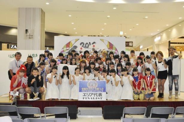 「愛踊祭2016」の関東Cエリア代表決定戦が行われ、アイドルネッサンスが勝利。「愛踊祭2016 決勝大会」へのチケットを手にした